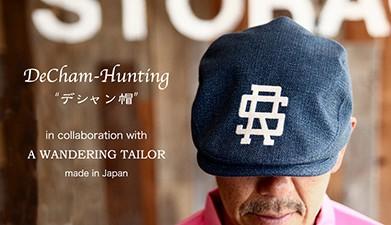 http://storage36.shop35.makeshop.jp/shopdetail/000000001148/
