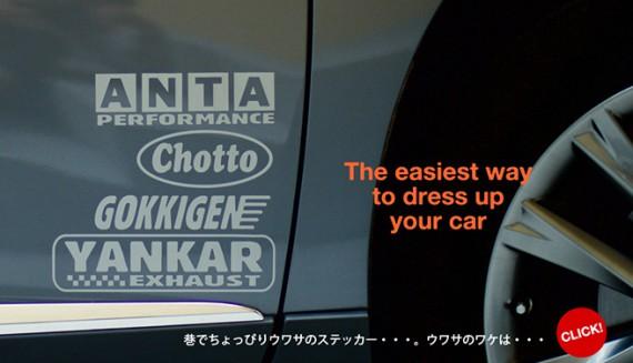 http://storage36.shop35.makeshop.jp/shopdetail/000000000607/